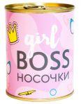 Подарок Консерва-носок 'Girl boss' (CNN1102)