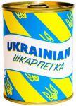 Подарок Консерва-носок 'Ukrainian шкарпетка' (CNN1103)