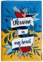 Подарок Обложка для паспорта 'Ukraine in my heart' (PDK2314)