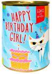 Подарок Банка для вечiрки 'Happy birthday girl!' (CNP1402)