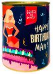 Подарок Банка для вечiрки 'Happy birthday man!' (CNP1403)
