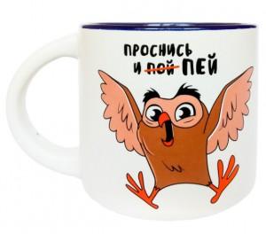 Подарок Чашка 'Проснись и пой' 350 мл (PDP3432)