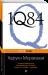 Книга 1Q84. Тысяча Невестьсот Восемьдесят Четыре. Книга 3. Октябрь-декабрь