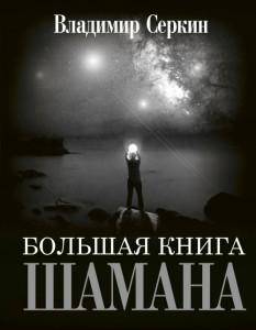 книга ли хоффман диалоги в салоне красоты - скачать