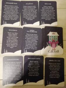 фото страниц Настольная игра для уютных посиделок 'Зима пришла!' #7