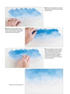 фото страниц Техника рисования пастелью. Для начинающих #5