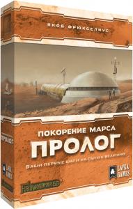 Настольная игра Lavka Games 'Покорение Марса: Пролог' (ТМ04)