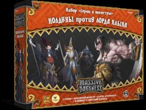 Настольная игра Crowd Games 'Кромешная тьма: Колдуны против лорда Клыка' (16050)