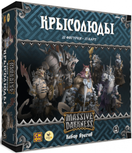 Настольная игра Crowd Games 'Кромешная тьма: Крысолюды' (16048)