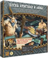 Настольная игра Crowd Games 'Кромешная тьма: Песнь хрусталя и лавы' (16051)