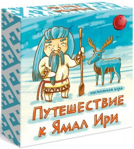 Настольная игра Сквирл 'Путешествие к Ямал Ири' (314151)