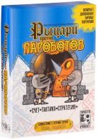 Настольная игра Сквирл 'Рыцари против Пароботов' (РЫЦ021)