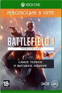 игра Battlefield 1 Революция Xbox One - русская версия