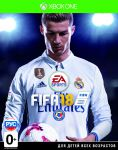 игра FIFA 18 Xbox One - русская версия