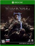 игра Middle-earth: Shadow of War Xbox One - русская версия