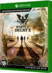 игра State of Decay 2 Xbox One - русская версия