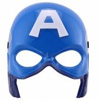 Подарок Карнавальная маска  UFT 'Капитан Америка' (Hero4)