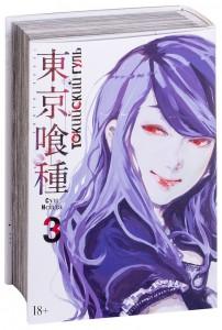 Книга Токийский Гуль. Книга 3