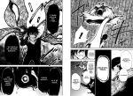 фото страниц Токийский Гуль. Книга 3 #5