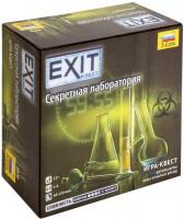 Настольная игра Zvezda 'Exit Квест. Секретная лаборатория' (8970)
