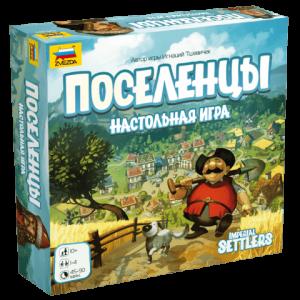 Настольная игра Звезда 'Поселенцы' (Imperial Settlers) (8948)