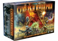 Настольная игра Hobby World 'Сумерки империи'. Четвёртая редакция (915037)