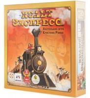 Настольная игра Стиль Жизни  'Кольт Экспресс' (Colt Express ) (321672)