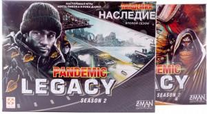 фото Настольная игра  Стиль Жизни 'Пандемия: Наследие 2' (жёлтая коробка) (321474) #6