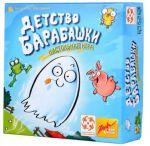 Настольная игра Стиль Жизни 'Детство Барабашки' (321825)
