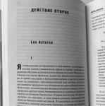 фото страниц Кладбище забытых книг (суперкомплект из 4 книг) #10
