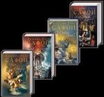 Книга Цвинтар забутих книжок (суперкомплект з 4 книг)