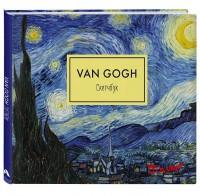 Книга Скетчбук. Винсент Ван Гог