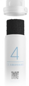 Фильтр для воды Mi water filter N 4 (PWY4004RT)