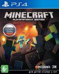 скриншот Minecraft PS4 - русская версия #7