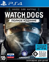 игра Watch Dogs Complete Edition PS4 - Русская версия