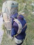 фото Рюкзак туристический Tramp Ragnar 75+10 л зеленый (TRP-044-green) #9