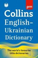 Книга Collins Ukrainian Dictionary GEM