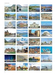 фото страниц 1000 лучших мест планеты, которые нужно увидеть за свою жизнь #4
