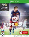 игра Fifa 16. Deluxe Edition Xbox One - русская версия