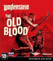 игра Wolfenstein: The Old Blood Xbox One - русская версия
