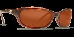 Очки поляризационные Costa Del Mar 'Harpoon' Tortoise / Copper 580P (HR 10 OCP)