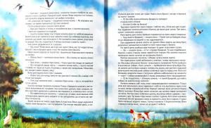 фото страниц Велика книжка казок #5