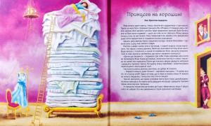 фото страниц Велика книжка казок #3