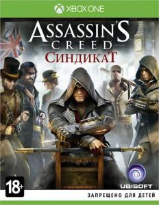 игра Assassin's Creed: Syndicate Xbox One - Синдикат - русская версия