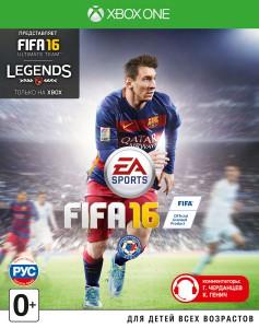 игра Fifa 16 Xbox One - русская версия