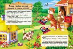 фото страниц Большая книга о животных для малышей #6