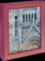 Книга Мировая архитектура