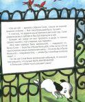 фото страниц Все об умной и знаменитой собачке Соне #8