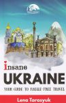 Книга Insane Ukraine