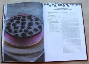 фото страниц Десерты без выпекания. Чизкейки, тирамису, панна-кота, желе и многое другое! #5